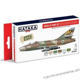 Israeli AF paint set (1970's desert colours) - Hataka HTK-AS12