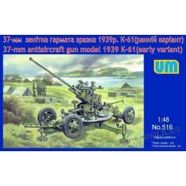 37mm AA gun K-61 (wczesny) - Unimodels 516