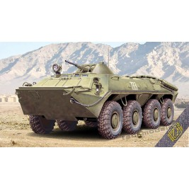 BTR-79 - ACE 72164
