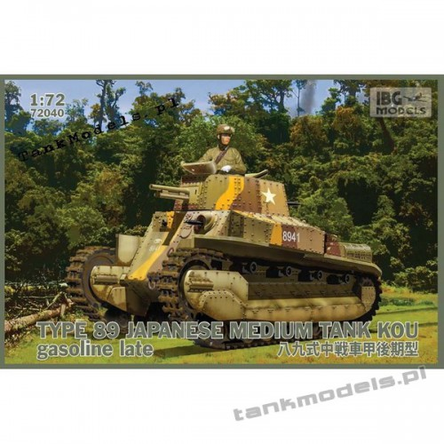 Type 89 KOU Japanese Medium tank Gasoline Late-production - IBG 72040