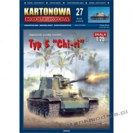 Typ 5 Chi-ri - Kartonowa Kolekcja 27