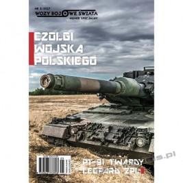 Czołgi Wojska PolskiegoWozy Bojowe Świata (2/2017) nr. specjalny