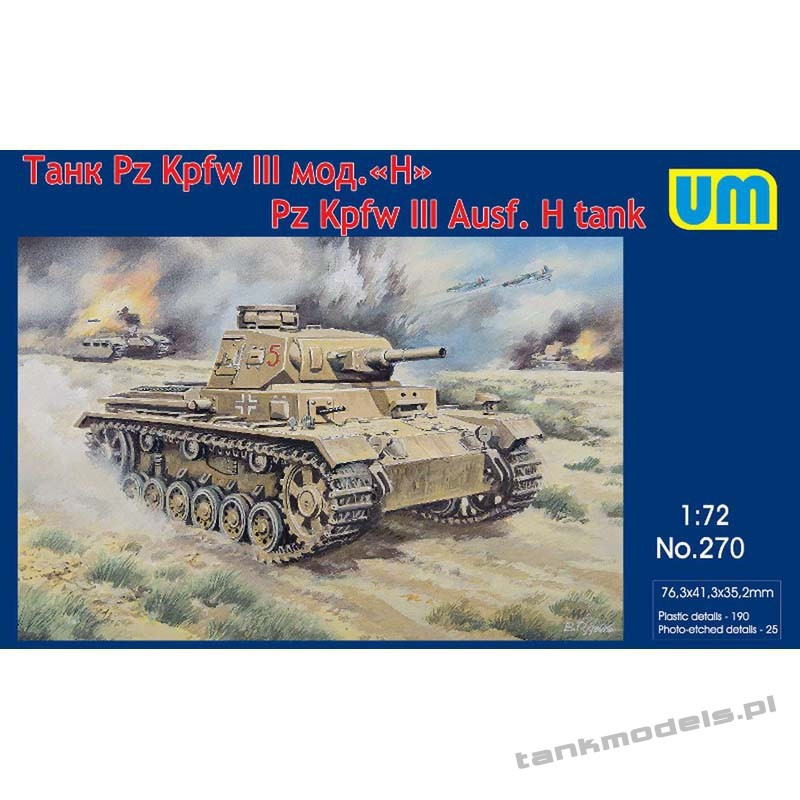 Panzer III Ausf. H - Unimodels 270