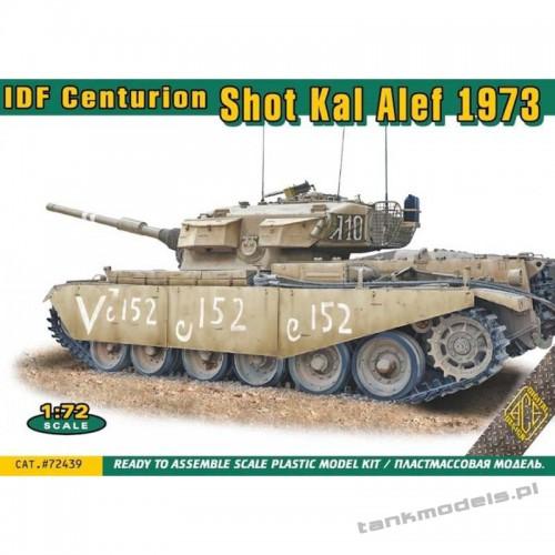 IDF Centurion Shot Kal Alef 1973 - ACE 72439