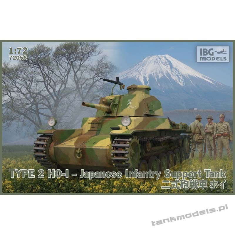 Type 2 Ho-I Japanese Medium Tank - IBG 72056