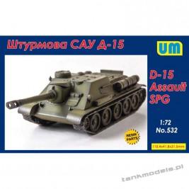 D-15 Assault Self-propelled Gun - Unimodels 532