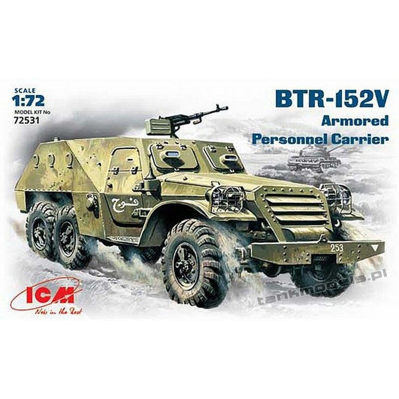 BTR-152V Soviet Armoured Personnel Carrier