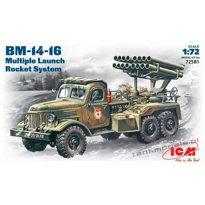 BM-14-16 Multiple Launch Rocket System on ZiL-157 base