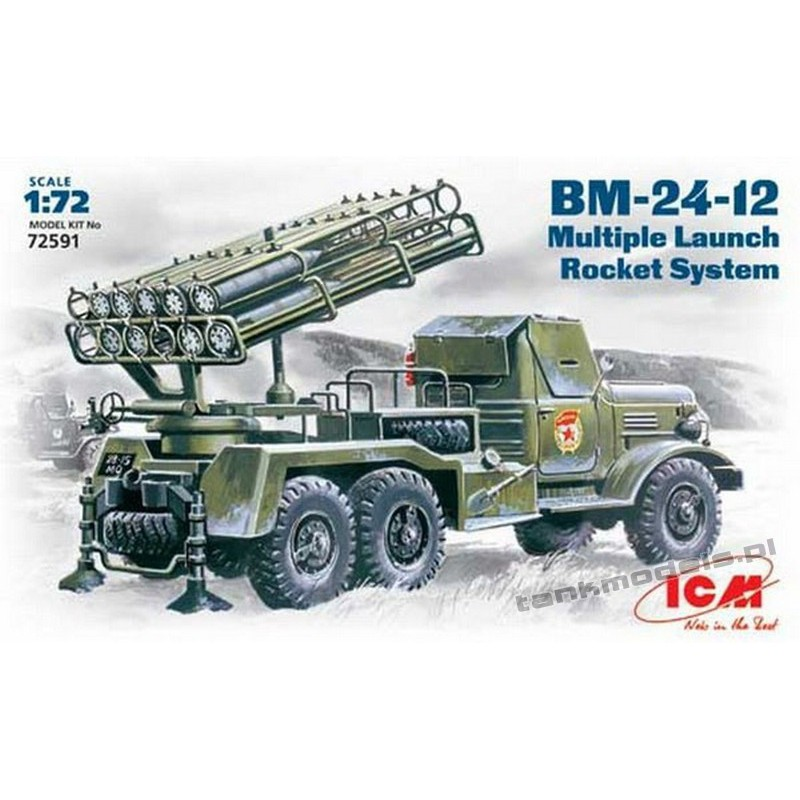 BM-24-12 Multiple Launch Rocket System on ZiL-157 base
