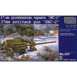 ZIS-2 - 57mm Soviet gun