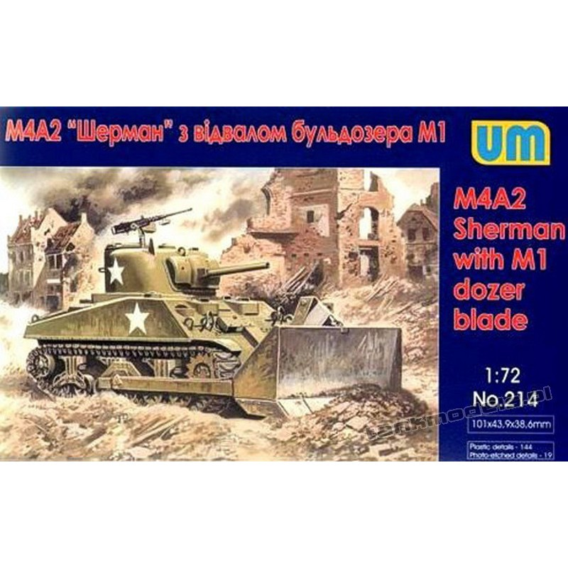 M4А2 with M1 Dozer Blade
