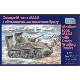 Sherman M4A3 with Deep Wading Trunks - UniModels 216