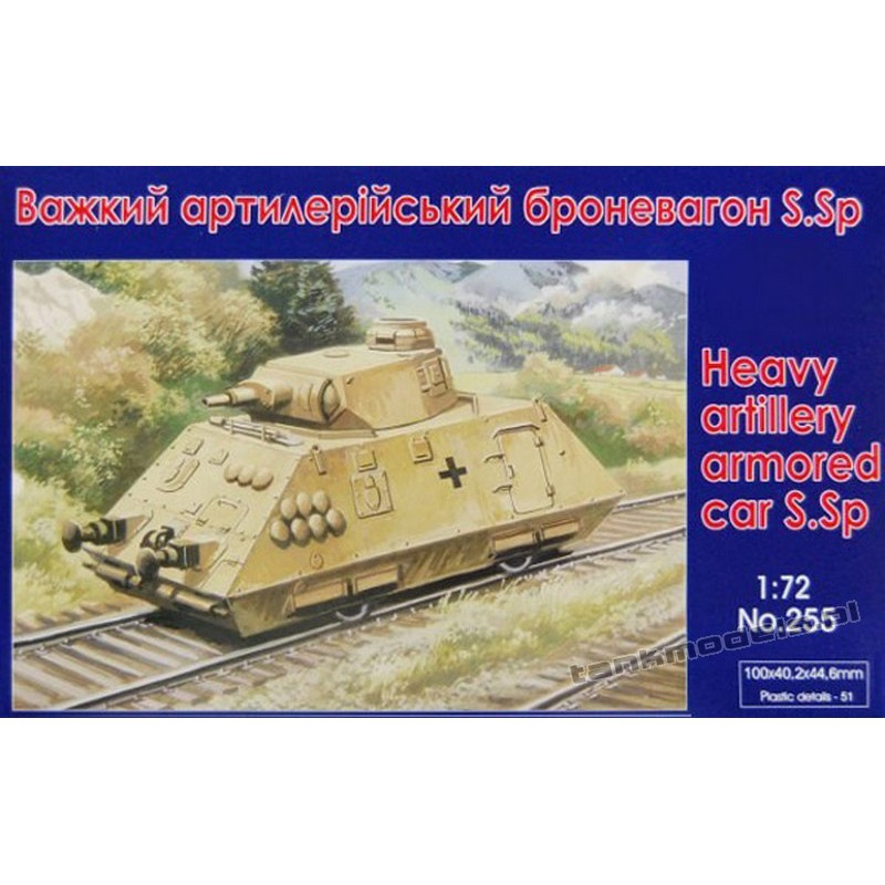 Heavy artillery armored car S.Sp
