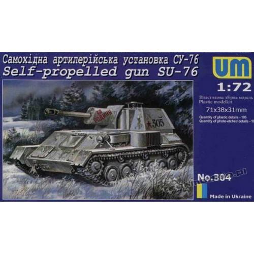 SU-76 - UniModels 304
