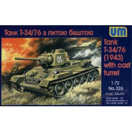 T-34/76 m.1943 (cast turret solid)