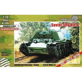 SPG KV-6 - Zebrano Z72004