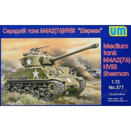 M4A2 (76)W HVSS Sherman - UniModels 377