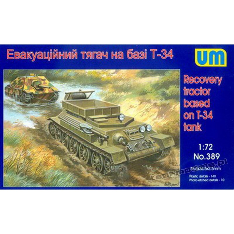 T-34 Recovery tractor