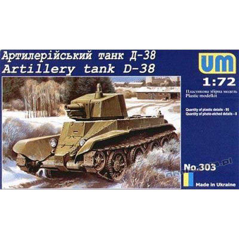 D-38 (Tank BT-2 w/A-43 turret )