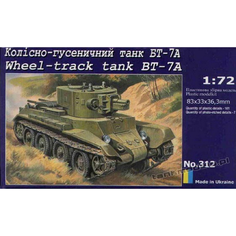 BT-7A w/artillery turret