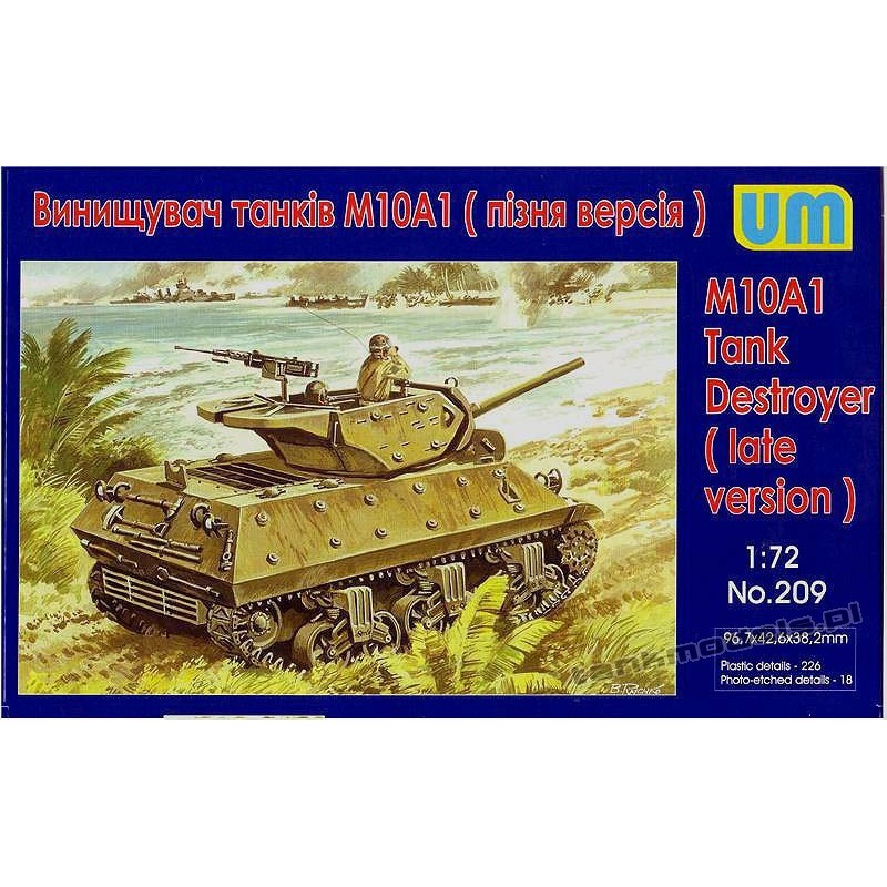 M10A1 Tank destroyer - UniModels 209