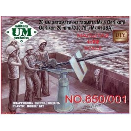 Oerlikon 20 mm/70 - UMMT 350-001