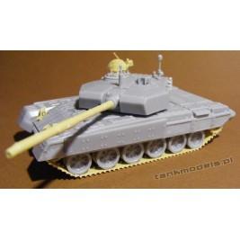 """M-95 """"Degam"""" (conv. for T-72 Revell) - Modell Trans 72175"""