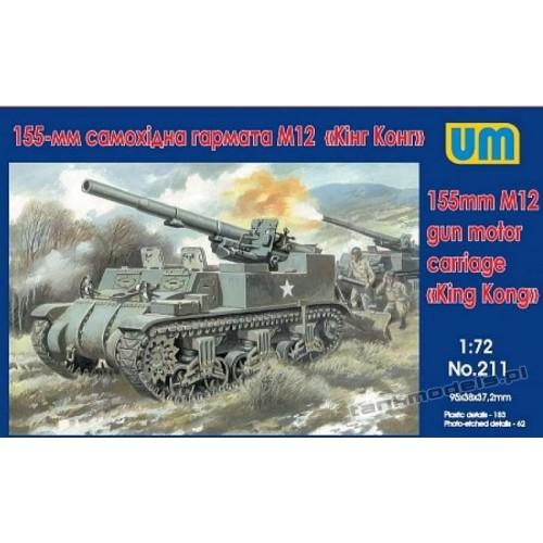 155 mm M12 King Kong gun motor carriage - Unimodels 211