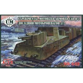 Experimental motorized armored car D-2 - UMMT 649