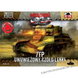 7TP (dwuwieżowy) - First To Fight PL1939-32