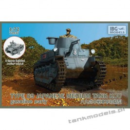 TYPE 89 KOU Japanese Medium tank gasoline Early - IBG 72037