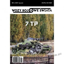 7TP Polish light tank - Wozy Bojowe Świata 8 (1/2017)