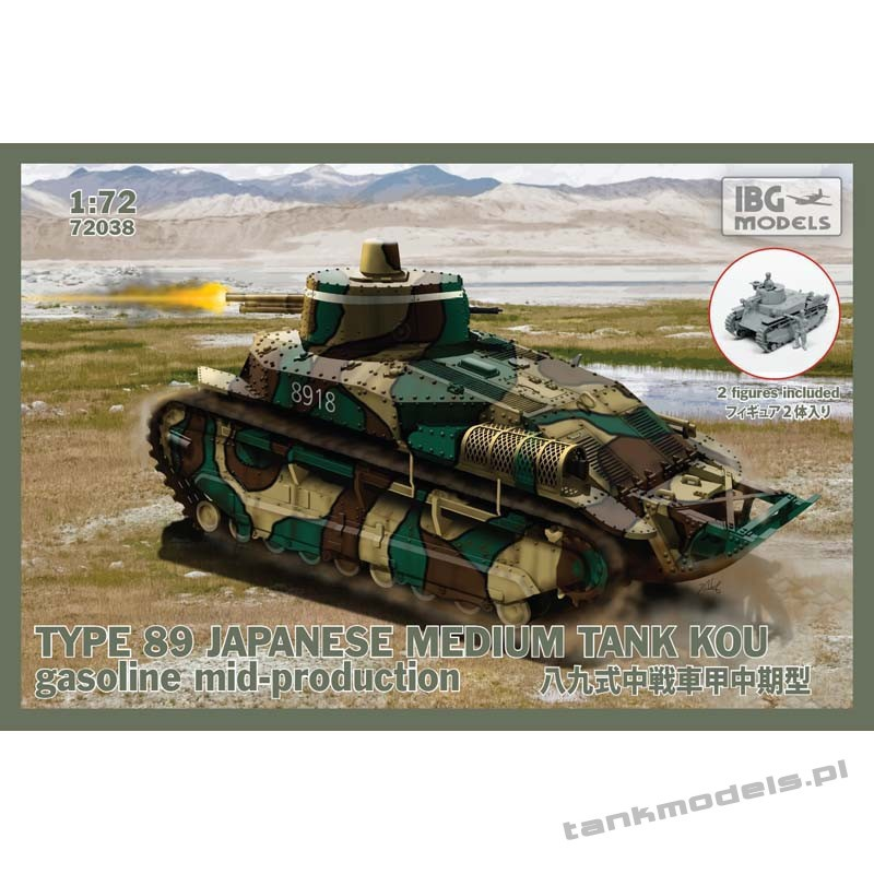 Type 89 Japanese Medium tank KOU - Gasoline, Mid-production - IBG 72038
