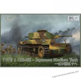 Type 1 Chi-He Japanese Medium Tank - IBG 72055