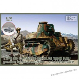 Type 89 Japanese Medium tank KOU - Gasoline Hybrid-production - IBG 72039