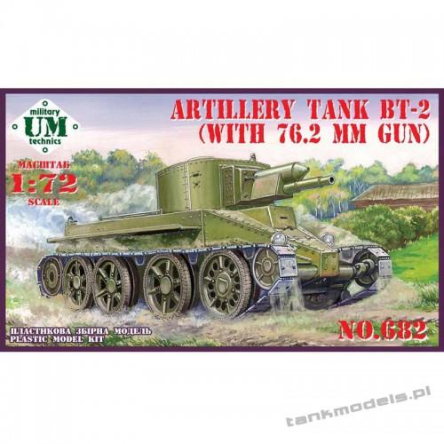 BT-2 with 76,2mm gun Artillery tank - UM-MT 682