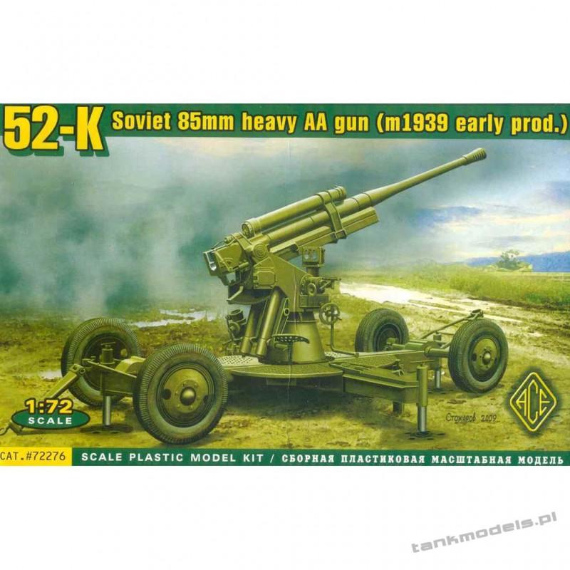 52-K 85mm Soviet heavy AA gun (early version) - ACE 72276