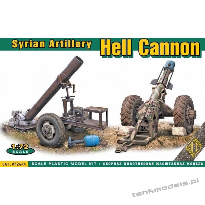 Hell Cannon Syrian Artillery - ACE 72444