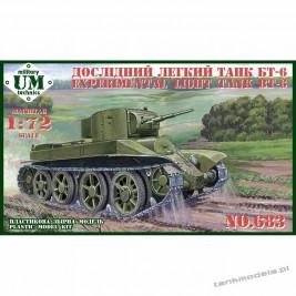 Experimental tank BT-6 - UM-MT 683
