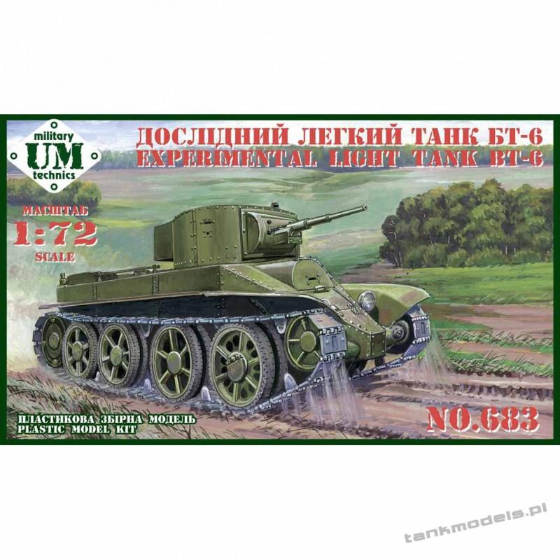 Experimental tank BT-6 - UM-MT