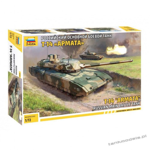 "T-14 ""Armata"" Russian Main Battle Tank - Zvezda 5056"