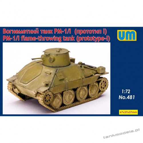 """PM-1/I flame-throwing tank on the """"Hetzer"""" - Unimodels 481"""