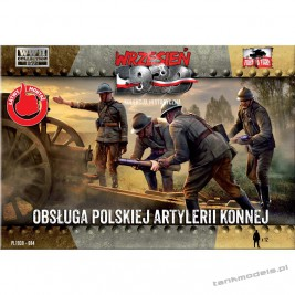 Polish horse artillery service - First To Fight PL1939-84