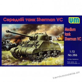 British Sherman VC Firefly - Unimodels 386