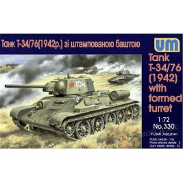T-34/76 mod. 1942 (with stamp turret) - UniModels 330