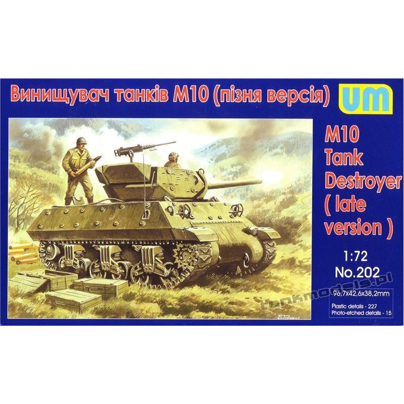 M10 tank destroyer (late version)
