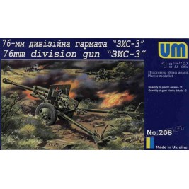 ZIS-3 76mm - UniModels 208