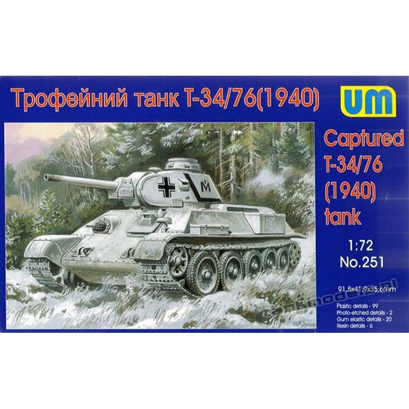 Captured T-34/76 (elemty żywiczne)