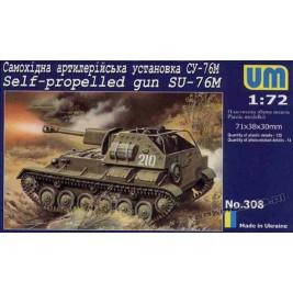 SU-76M - UniModels 308