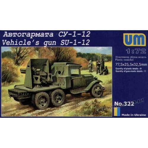 SU-12 76mm w/GAZ AAA - UniModels 322